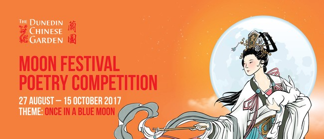 Moon Festival Poetry Competition