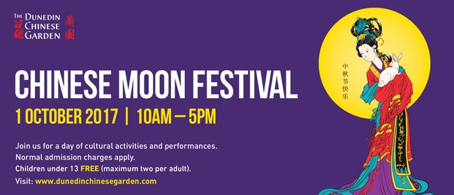 Chinese Moon Festival 2017