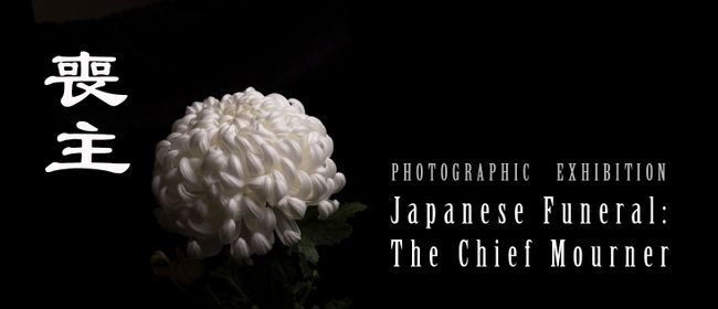 Japanese Funeral: The Chief Mourner