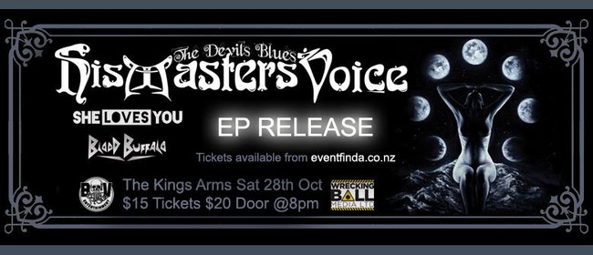 His Masters Voice: EP Release