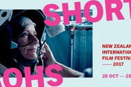 Show Me Shorts Film Festival: The Sampler