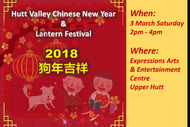Hutt Valley Chinese New Year & Lantern Festival