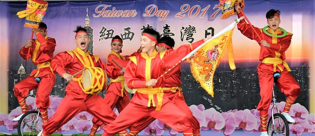 Taiwan Day 2018