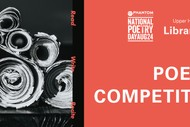 Poetry Competition 2018