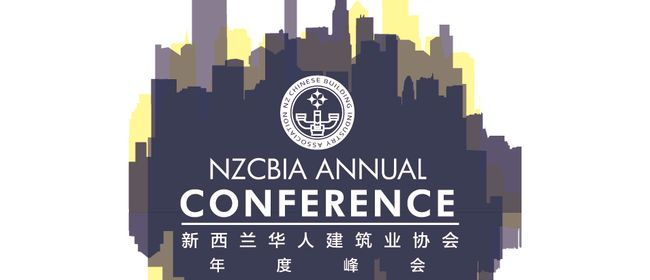 New Zealand Chinese Building Industry Association Conference