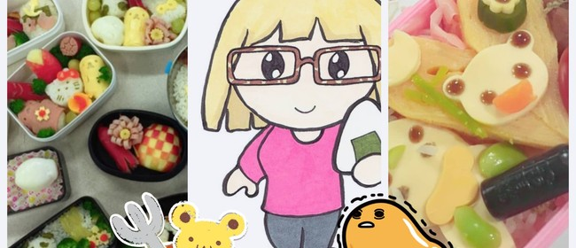 Bento (Japanese Lunch Box) Class