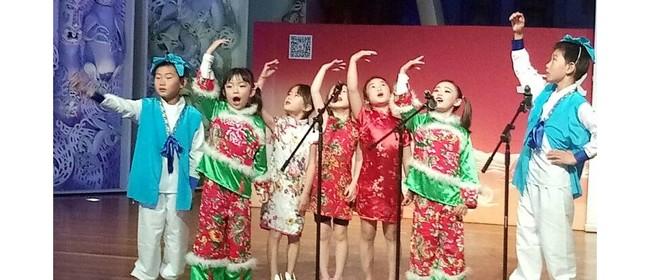 New Zealand Chinese Language Week 2018 Radio Programme