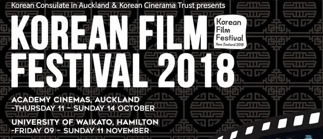 2018 Korean Film Festival