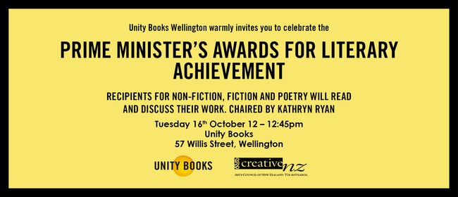 Prime Minister's Awards for Literary Achievement