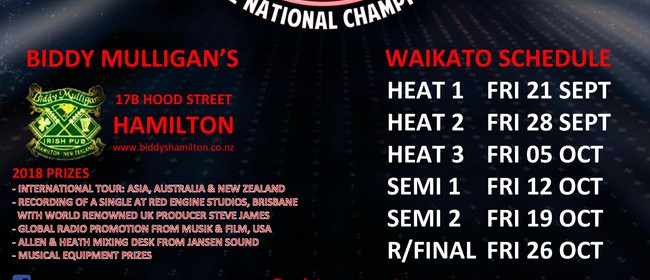 Battle of the Bands 2018 National Championship - HAM Semi 2