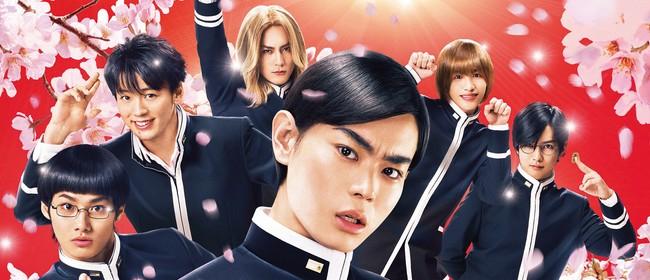 Japanese Film Festival 2018 - Teiichi