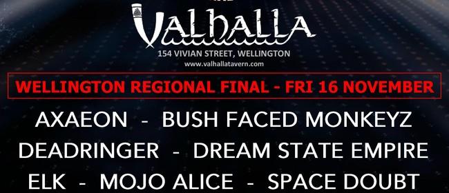 Battle of the Bands 2018 National Championship - WLG FINAL