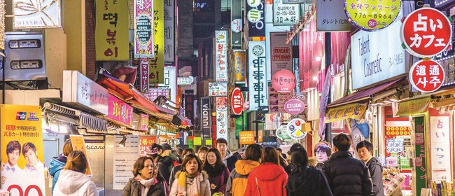 Korean Language and Culture for Beginners