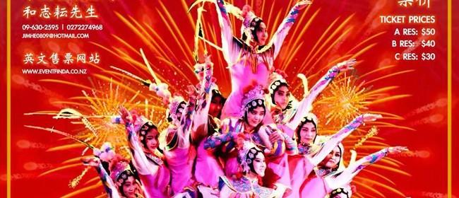 Happy Chinese New Year Acrobat Performance