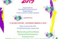 Multifest 2019