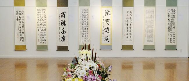 Oriental Brush Calligraphers Exhibition