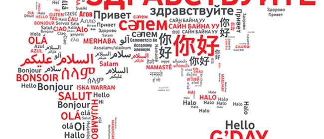 Languages From East and Middle East