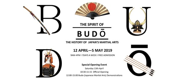 The Spirit of Budo - The History of Japan's Martial Arts