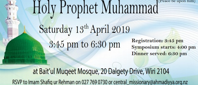 Symposium - Life & Character of Prophet Muhammad