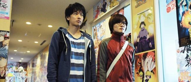 Japanese Film Night - Bakuman