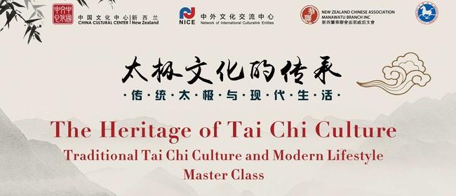The Heritage of Tai Chi Culture - Tai Chi Masterclass