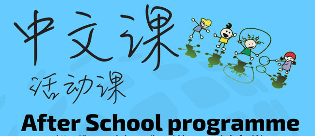 Chinese Mandarin for Kids In Auckland