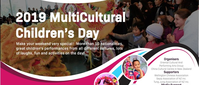 3rd Multicultural Children's Festival