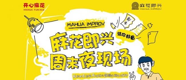 Mahua Improv Show