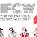 NZ International Fashion Culture Week 2019 - Grand Opening