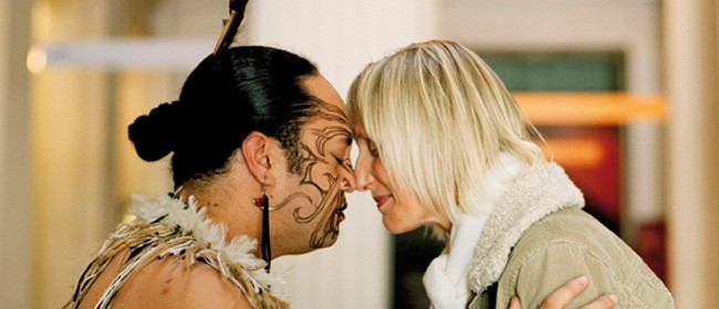 Maori Cultural Performance and Guided Tours