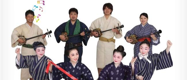 Ryukyu-Okinawa Traditional Performing Arts - Chimu