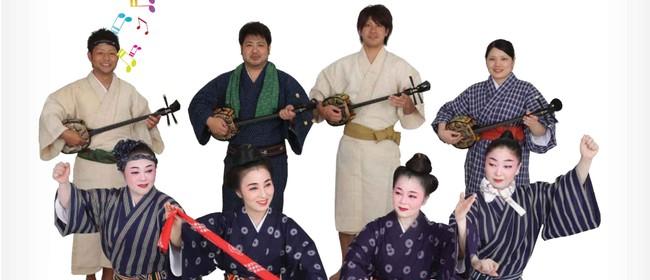 Ryukyu-Okinawa Traditional Performing Arts - Dance Workshop