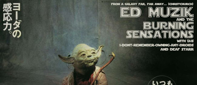 Ed Muzik: May the Fourth (Be with You)
