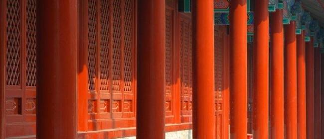 China Import Formula Seminar