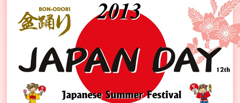 Japan Day 2013