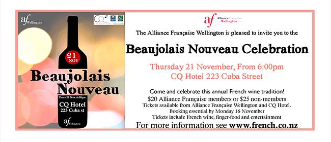 Beaujolais Nouveau 2013