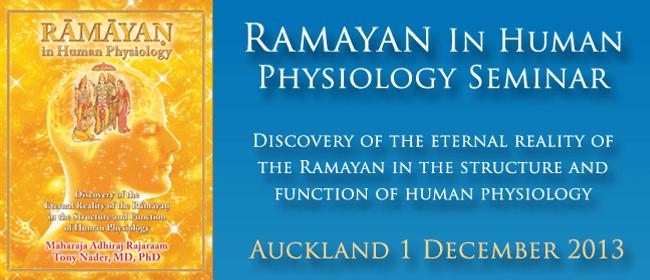 Ramayan In Human Physiology Tour