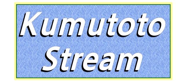 Kumutoto Stream