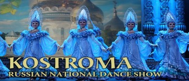 "Russian International Dance Show ""Kostroma"""