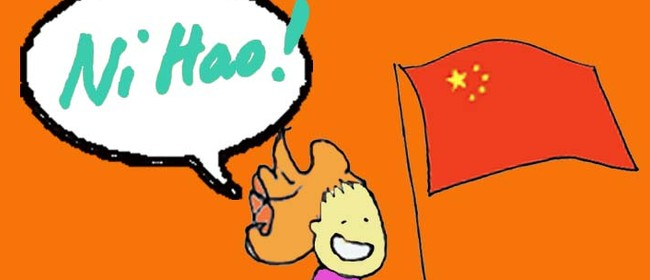 Fun Languages Mandarin Preschool Club 3-5 year olds