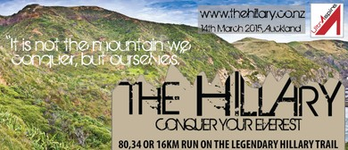 The Hillary Ultra and 34/16km Trail Runs