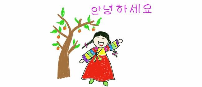 Korean Classes for 10-14yr olds
