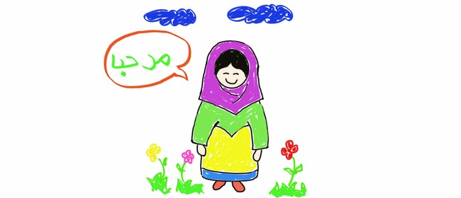 Arabic Classes for 6-9yr olds