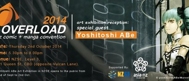 Artist Yoshitoshi Abe Exhibition Evening