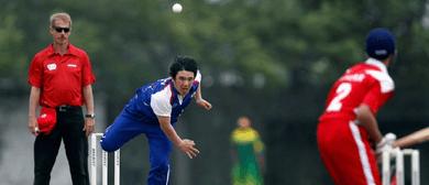 Pepsi ICC EAP U19 Tournament