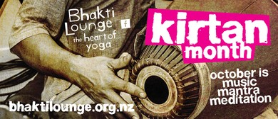 Kirtan Month - The Ultimate Sound Experience
