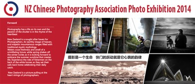 Photography Exhibition by NZCP