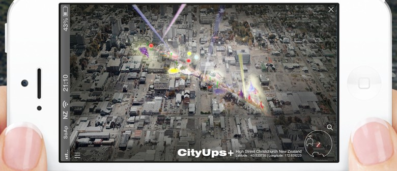FESTA 2014: CityUps - The City of The Future