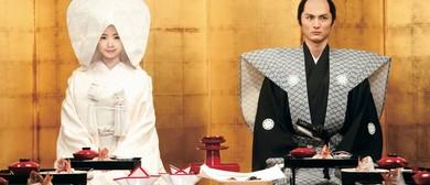 JFF2014NZ: A Tale of Samurai Cooking (Closing Night)