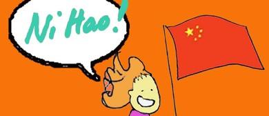 Fun Languages Mandarin Club 5-12 year olds